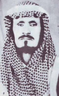 الشیخ عجمي بن شهيل ابن سويط